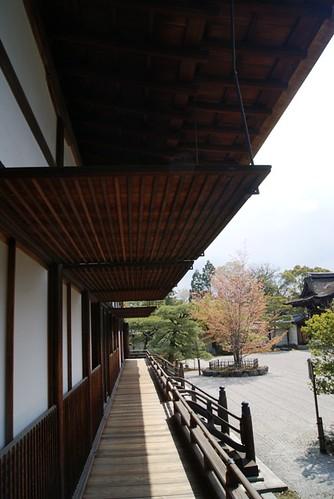 Shitomido & South Garden