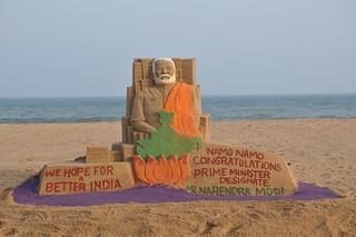 sand artist Manas Kumar Sahoo congratulate the next Prime Minister Mr Narendra Modi trough his sand art.