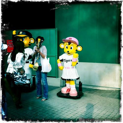 Tigers mascots
