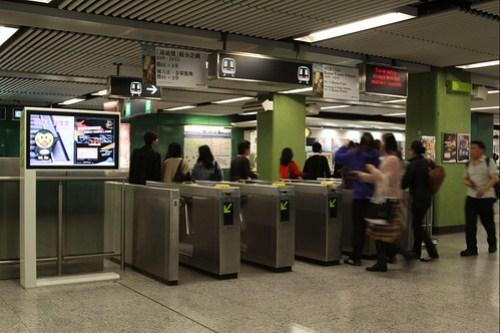 Outbound turnstiles at Jordan station