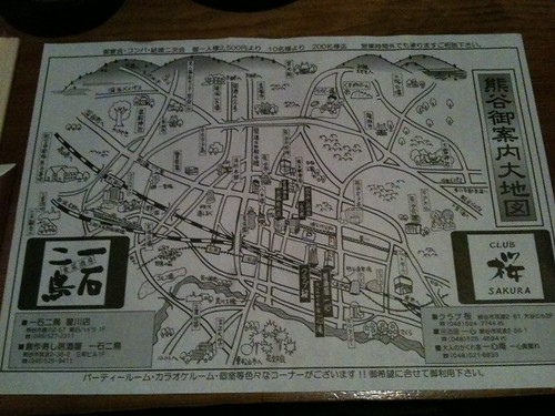 ランチョンマットが熊谷の地図に@一石二鳥