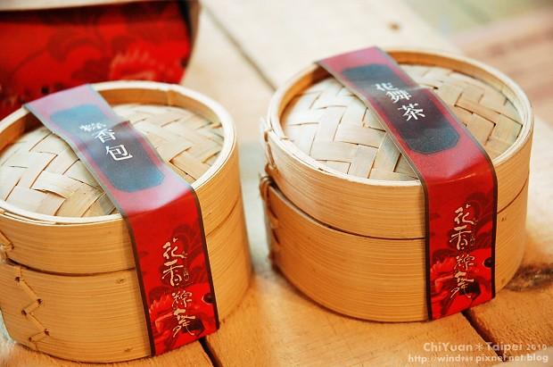 第八屆台灣設計博覽會09.jpg