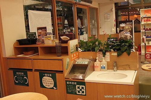 [分享]摩斯漢堡.大阪燒海洋珍珠堡~優質服務GSP @VIVIYU小世界