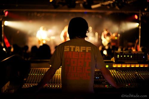 Taiwan - Soundman at The Wall