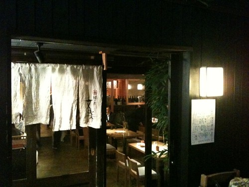 今日のお店は神楽坂文楽さんでした。