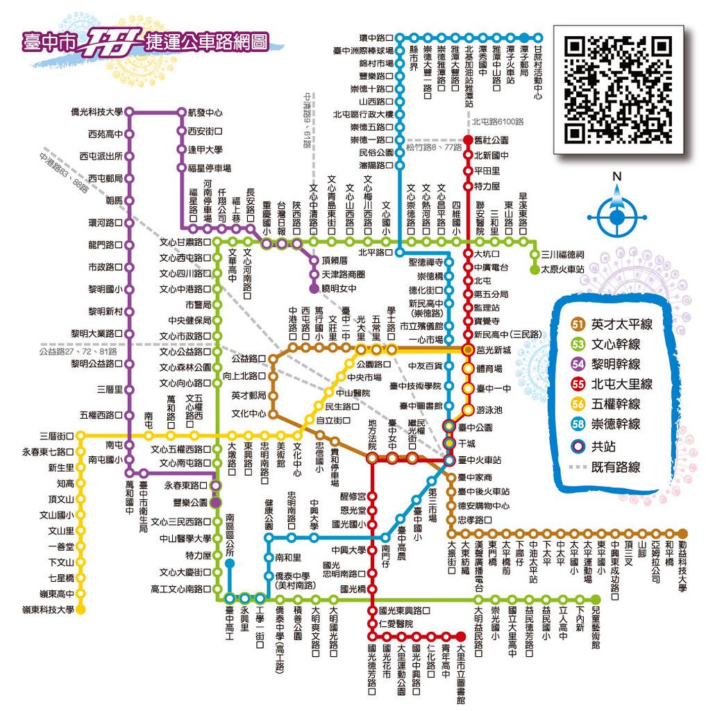 臺中市公車查詢系統|查詢|系統- 臺中市公車查詢系統|查詢|系統 - 快熱資訊 - 走進時代