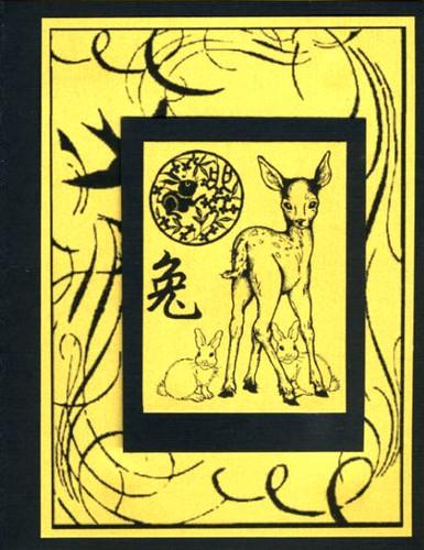 SAM CARD 4