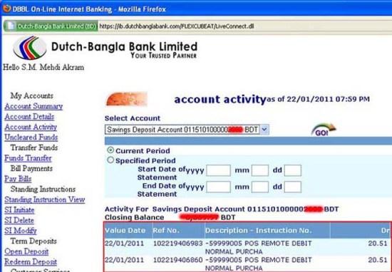 DBBL Internet Banking Status