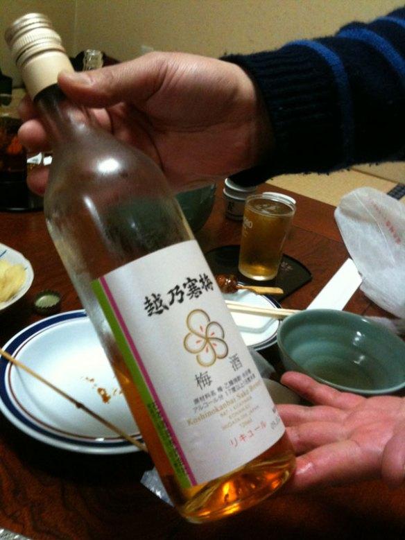 越乃寒梅の梅酒~割烹いそべ
