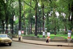 Công viên Chi Lăng