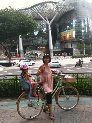ION, Orchard