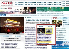 chinanews.com