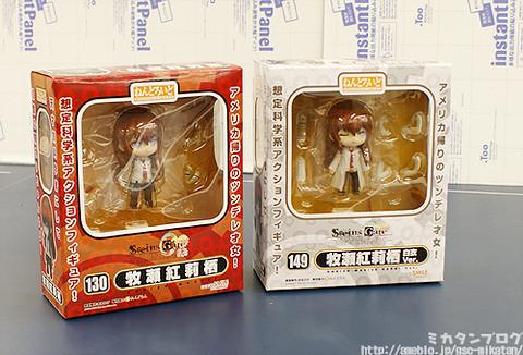 Nendoroid Makise Kurisu packaging