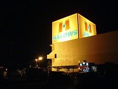 20070805:倉敷屈指のローカル店舗