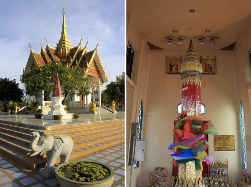 city pillar temple