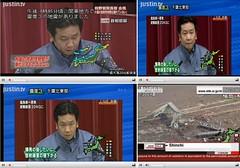 Japan Earthquake LIVE News