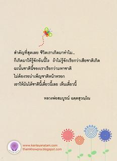 07_ดูความรู้สึก_back