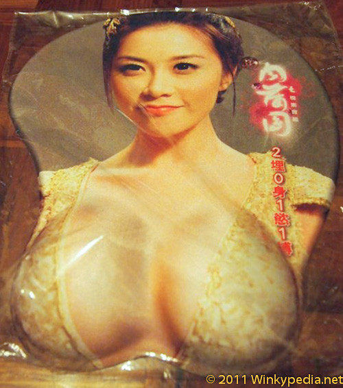 silicone breasts mouse pad