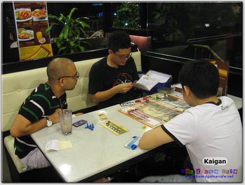 BGC Meetup - Kaigan