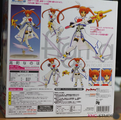 figma Nanoha Takamachi Barrier Jacket Box - Back