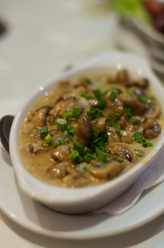 MSG #19 - Sydney Portugal Community Club Restaurant Marrickville (4/6)
