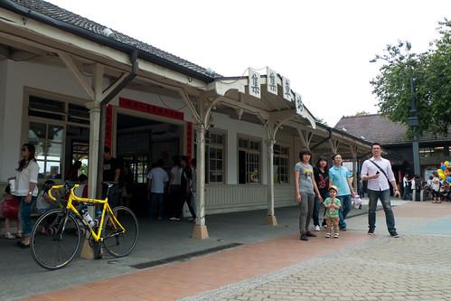 Jiji Train Station