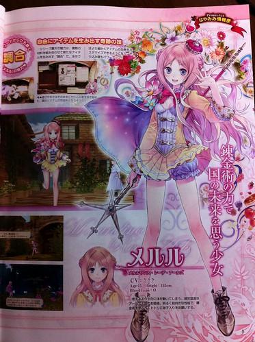 Meruru, heroine of Atelier Meruru
