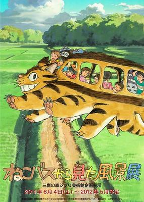 Ghibli Museum Nekobus