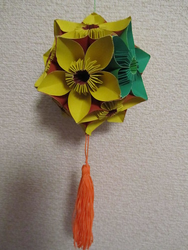 Amazing origami ornament