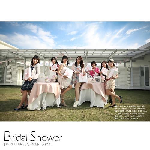 Bridal_Shower_000_027