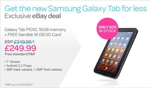 Samsung galaxy eBay UK newsletter
