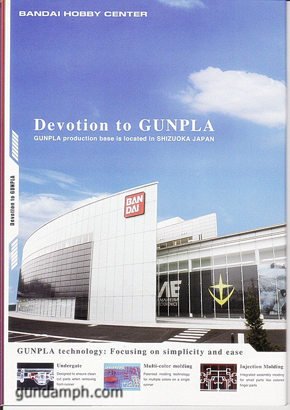 Gunpla Navigation Catalogue 2011 (034)
