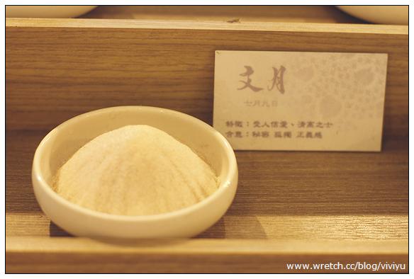 [台南.美食]夕遊出張所~366種生日鹽.尋找自己的鹽色 @VIVIYU小世界