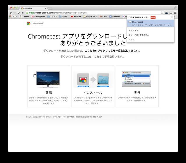 スクリーンショット 2014-06-04 0.16.10