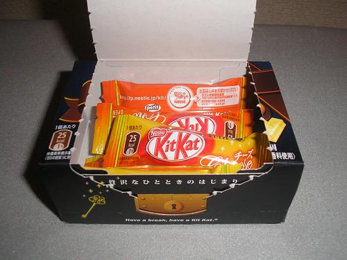 Petit Cheese Kit Kats