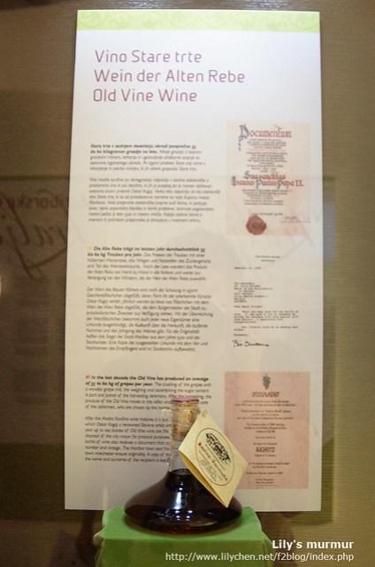 這個就是由老葡萄藤上採收的葡萄所製成的珍貴葡萄酒。