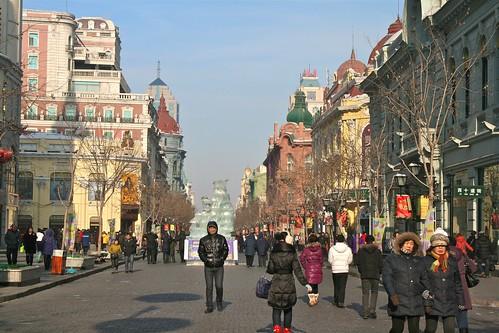 Harbin street scene