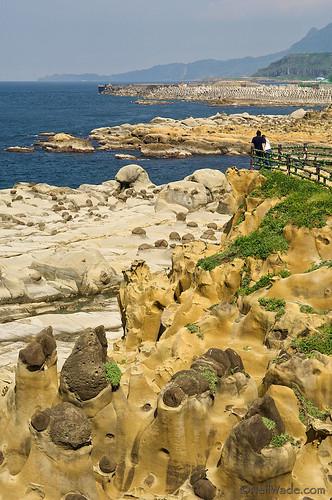 Heping Island Geology