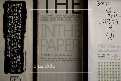 Hapjeong23web