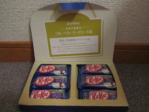 ブルーベリー チーズケーキ (Blueberry Cheesecake) Kit Kats from Nagano