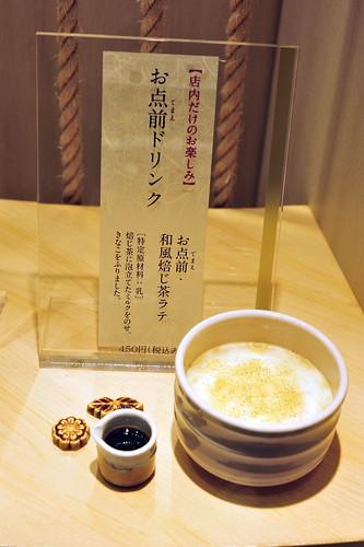 osaka shinsaibashi