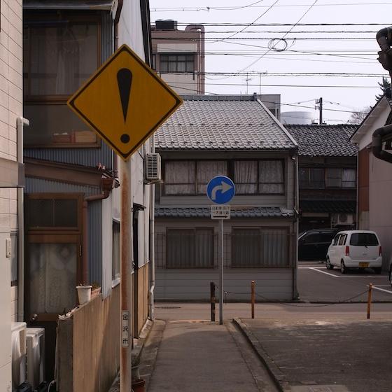 20110321_kanazawa06