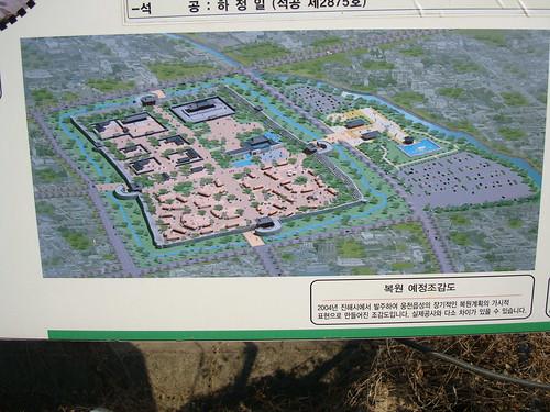 웅천읍성, Ungcheon