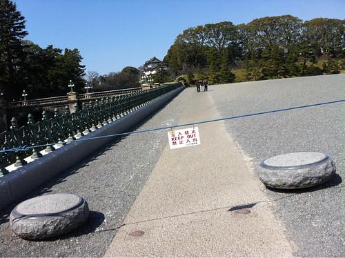 Han ampliado el perímetro de seguridad en el palacio del Emperador