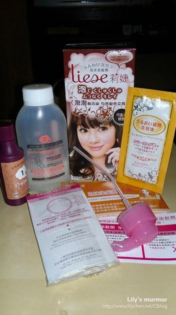 這是莉婕Liese泡沫染髮劑開箱照。