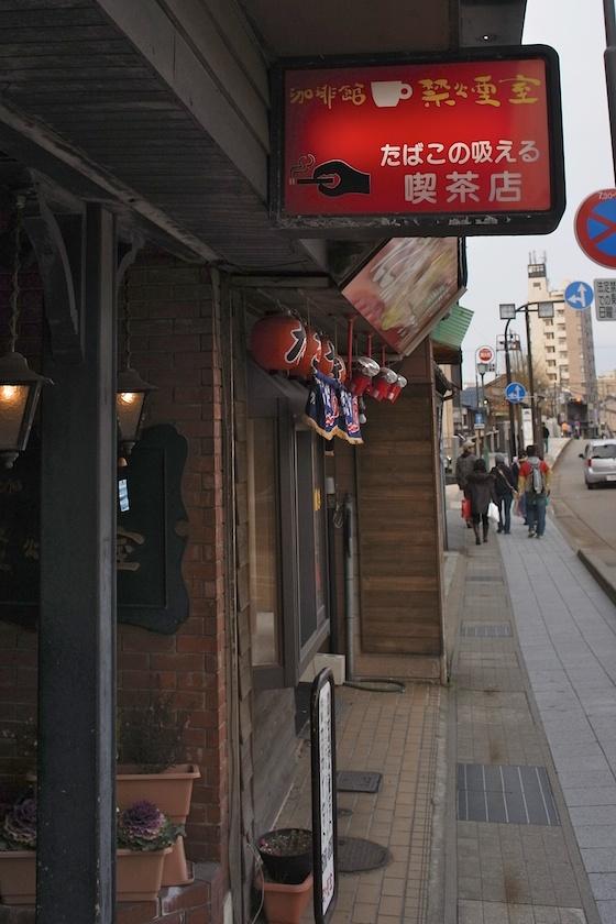20110320_kanazawa