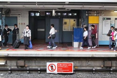 Platform attendant's console at Kowloon Tong