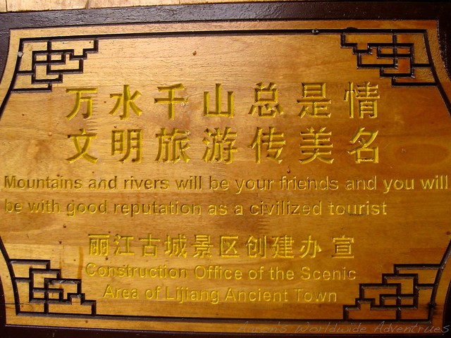 """""""Mountains and rivers will be your friends and you will be with good reputation as a civilized tourist."""""""