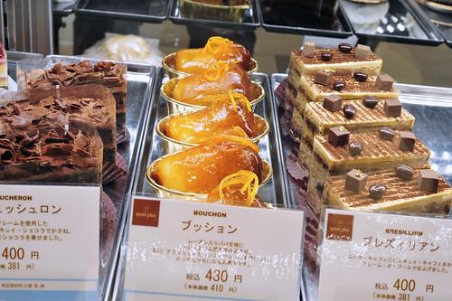 Patisserie Mont Plus, Umeda Daimaru
