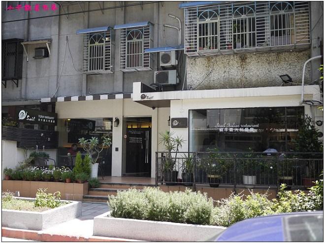 蝸牛義大利餐廳 (2).JPG